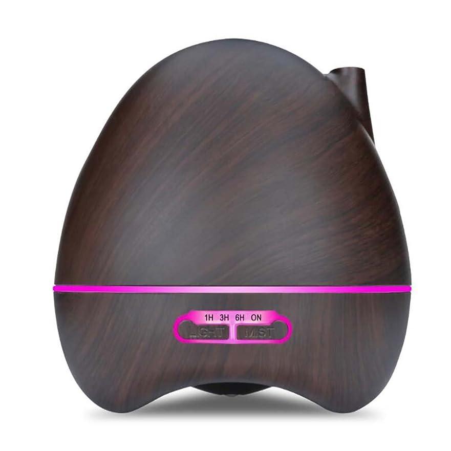 困ったページェント群れアロマエッセンシャルオイルディフューザーアトマイザー300MLリモコン超音波加湿器7色LEDライト水なしオートシャットオフを変更する寝室に適用ホームベビールーム - 木目,Darkbrown