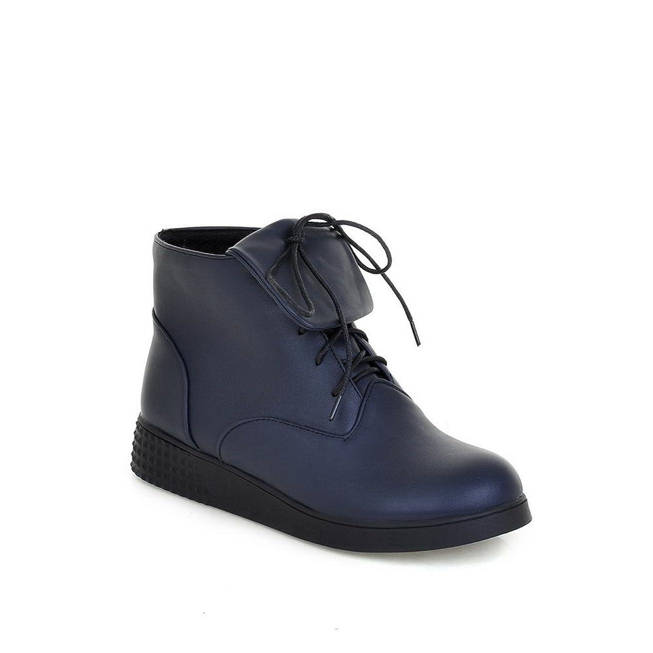 見落とす音声学急速な[BalaMasa] 女性 カジュアル ファッションチェックのハイヒール コンフォート Puの皮 ブーツ?ブーティ