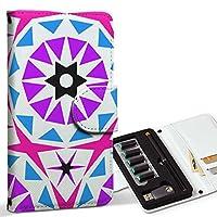 スマコレ ploom TECH プルームテック 専用 レザーケース 手帳型 タバコ ケース カバー 合皮 ケース カバー 収納 プルームケース デザイン 革 ピンク 紫 模様 011124