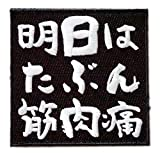 [Japan Import] Japan...image