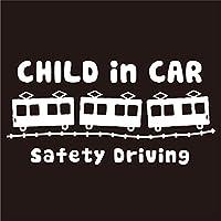 imoninn CHILD in car ステッカー 【パッケージ版】 No.34 電車 (白色)