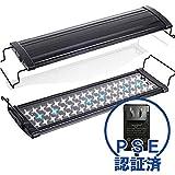 [MEOW MARKET] アクアリウムライト フラット LEDランプ LED600 9w 60cm-80cm (超白光600 9w)