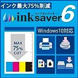 InkSaver 6 [ダウンロード]