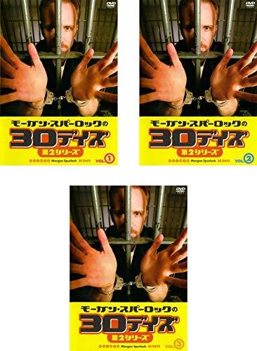 モーガン・スパーロックの 30デイズ 第2シリーズ [レンタル落ち] 全3巻セット [マーケットプレイスDVDセット商品]