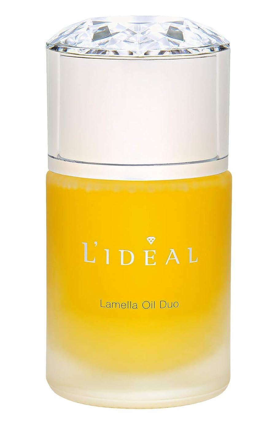 一般化するネズミ手段リディアル (L'ideal) ラメラ オイル デュオ 55ml [並行輸入品]
