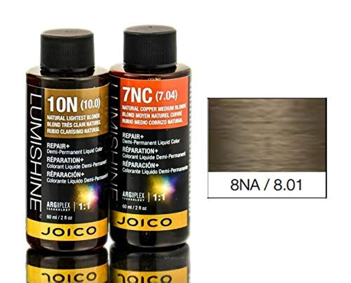 無秩序追い出す保証Joico Lumishineデミパーマネント液体色、8na / 8.01、 2オンス