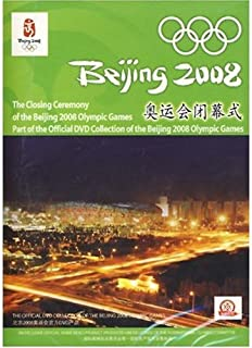Beijing 2008 the Closing Ceremony of the Ollympic Games