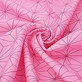 Chermyaa 鬼滅の刃 布 生地 麻の葉模様 巾着約150cm*1m 手芸 手作り ハンドメイド (禰豆子, 1m)
