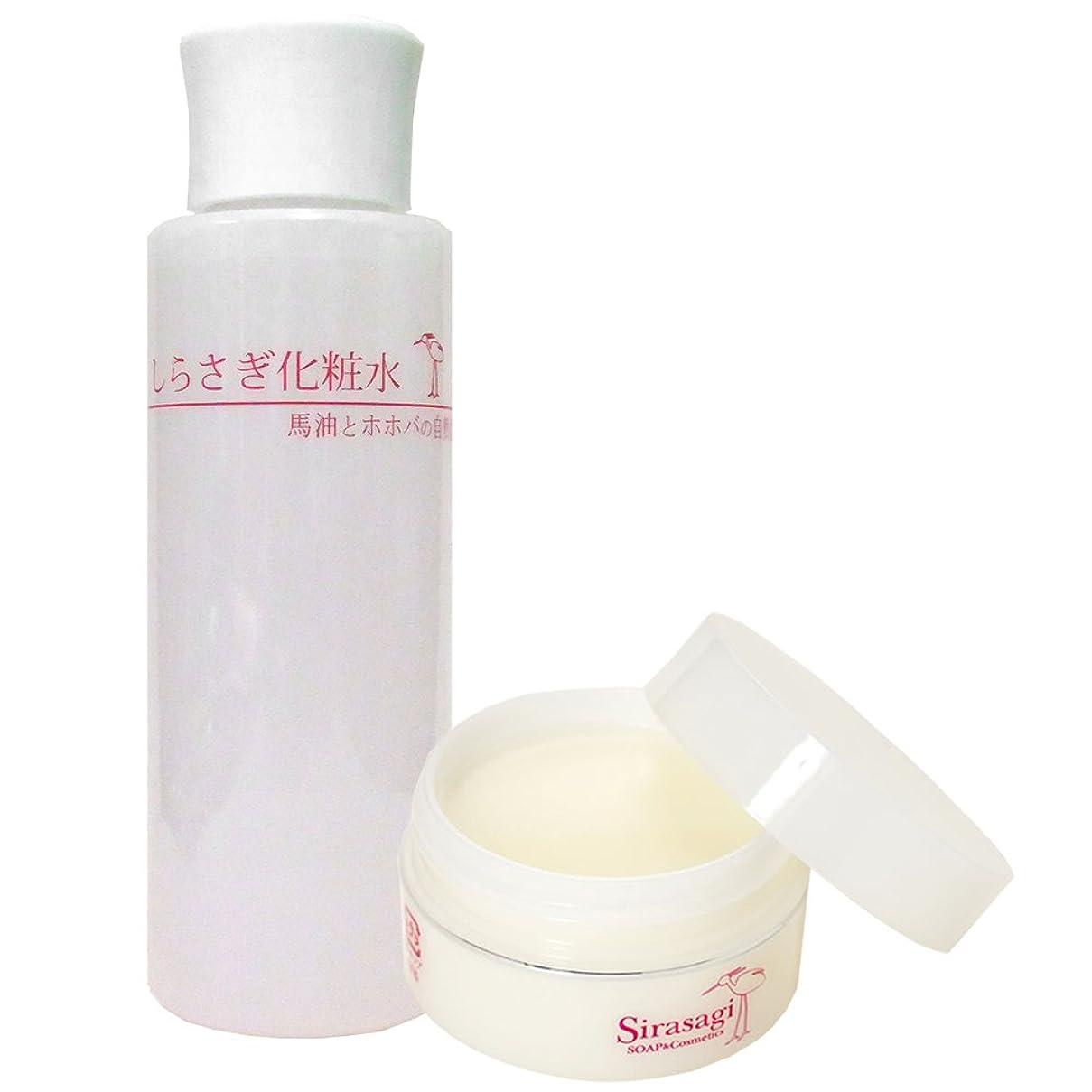 服を洗うわずらわしい文房具しらさぎクリーム(無香料)と新しらさぎ化粧水のセット