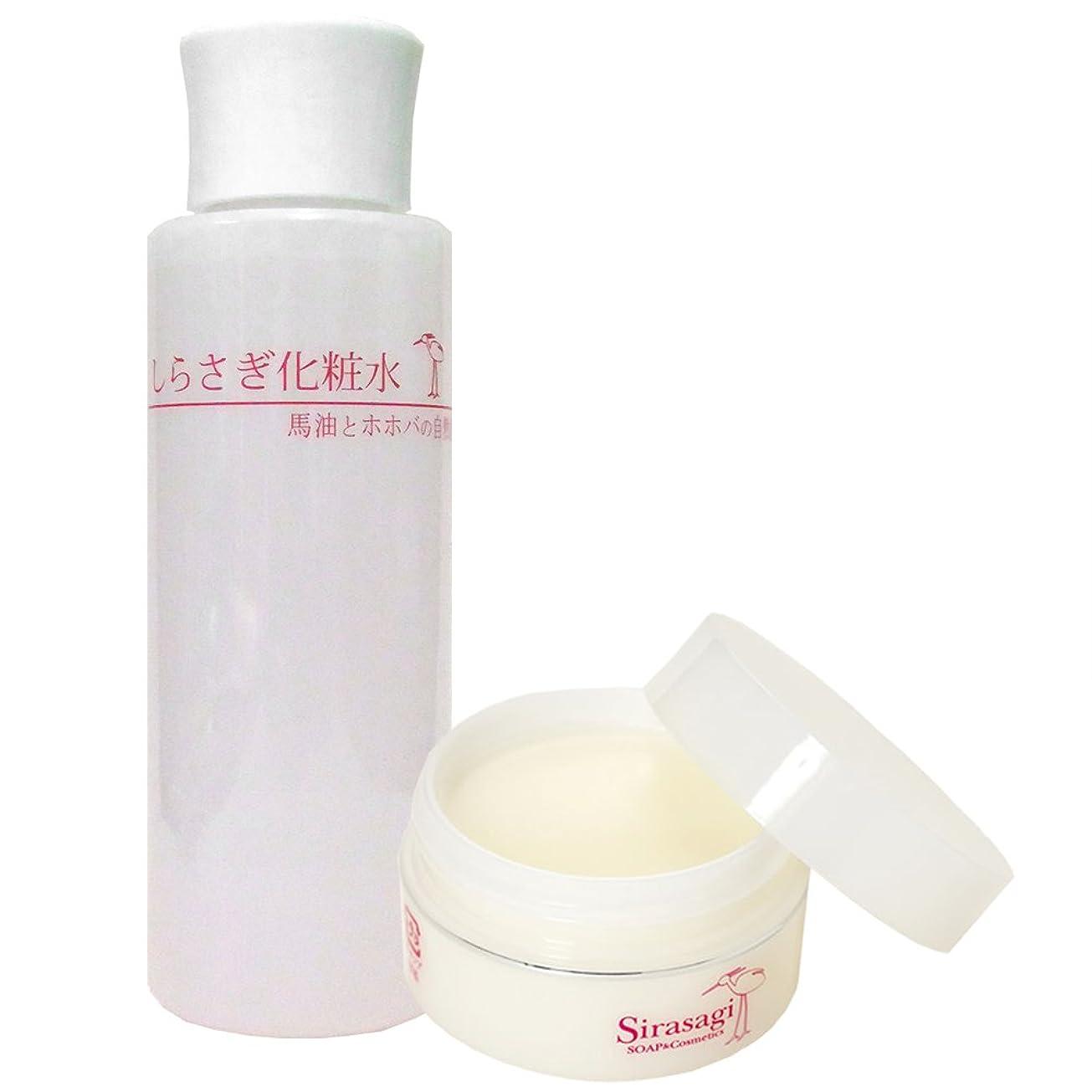 好ましい衣服登山家しらさぎクリーム(無香料)としらさぎ化粧水のセット