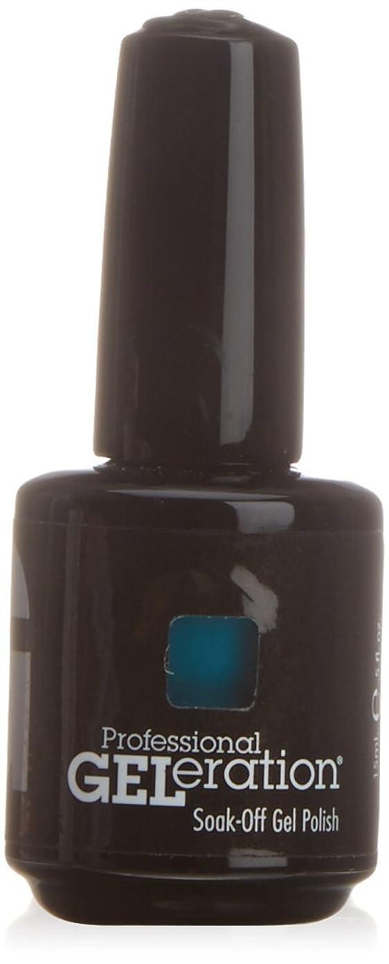 群衆衝突午後ジェレレーションカラー GELERATION COLOURS 983 カプリシー 15ml UV/LED対応 ソークオフジェル