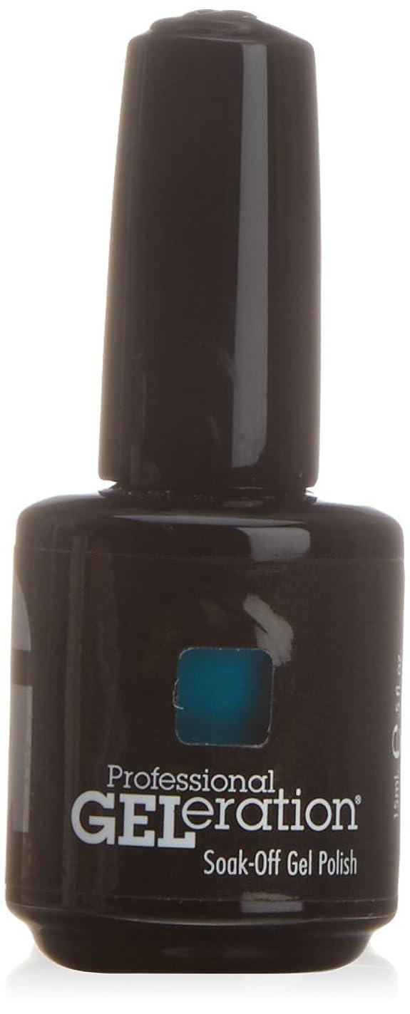 思いやりのあるでも資源ジェレレーションカラー GELERATION COLOURS 983 カプリシー 15ml UV/LED対応 ソークオフジェル