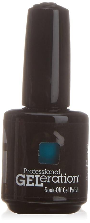 シエスタ香ばしい権利を与えるジェレレーションカラー GELERATION COLOURS 983 カプリシー 15ml UV/LED対応 ソークオフジェル