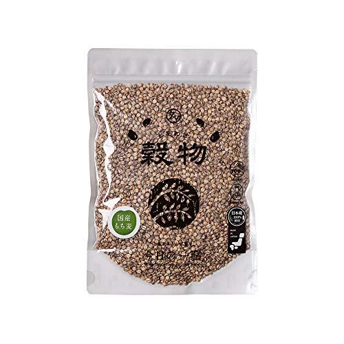 もち麦1kg (愛媛県 / 香川県産・無添加)