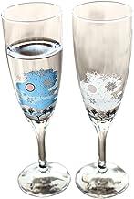 丸モ高木陶器 冷感雪結晶 シャンパングラスペアセット 雪結晶 温度で絵柄が変化する 贈り物 乾杯 グラス スパークリング ギフト プレゼント お祝い 冬