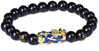 SX Commerce Feng Shui The Best Porsperity 10mm Black Bead Bracelet with Color Changed Pi Xiu/Pi Yao Attract Wealth and Goo...
