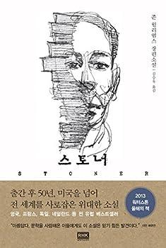 Paperback Stoner (Korean Edition) Book