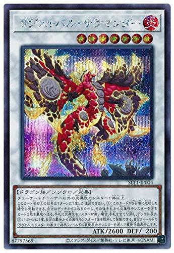 遊戯王 第11期 SLT1-JP004 ラヴァルバル・サラマンダー【シークレットレア】