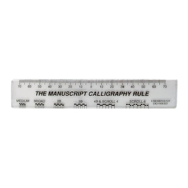 Manuscript Calligraphy Ruler