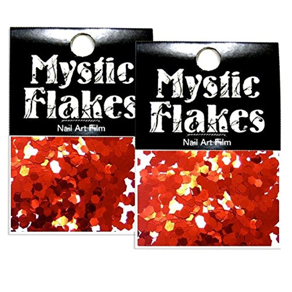 パテ流出刺激するミスティックフレース ネイル用ストーン メタリックレッド ヘキサゴン 2.5mm 0.5g 2個セット