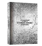 "【完全受注生産】60TH ANNIVERSARY「DOCUMENT OF KYOSUKE HIMURO""POSTSCRIPT""」Blu-ray BOX"