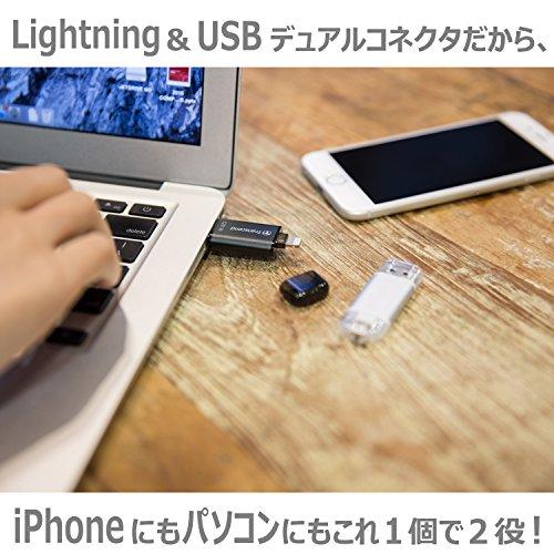 『Transcend iPhone対応 USBメモリ(iPhone iPad iPod/Win Mac PC兼用:Apple MFi認証取得)128GB シルバー iPhone X対応 2年保証 TS128GJDG300S』の2枚目の画像