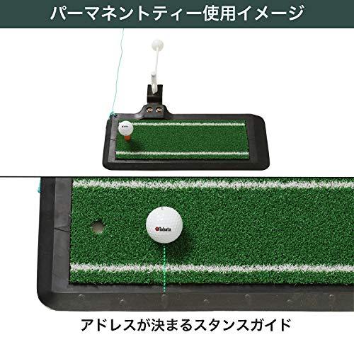 Tabata(タバタ)『大型ヘッドパンチャー高さ調整付(GV0266)』