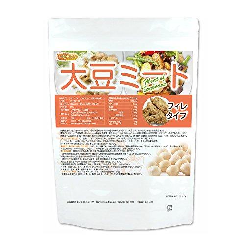 大豆ミート フィレタイプ 300g (国内製造品) 遺伝子組換え材料、動物性原料不使用 [02] NICHIGA(ニチガ)