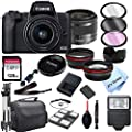 Canon EOS M50 Mark II Mirrorless Digital Camera with 15-45mm Zoom Lens Lens + 128GB Card, Tripod, Case, and More (24pc Bundle) by Al's Variety-Canon intl.