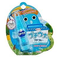 【第2類医薬品】プチウナコーワ(プチブルー) 12mL ×5