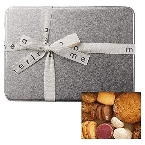 国産 メリリマ アソートクッキー 8種詰め合わせ 210g