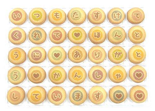 COOKIE MAIL ホワイトデーお手紙 クッキーメール(wt03-bt-cm-k-ba)