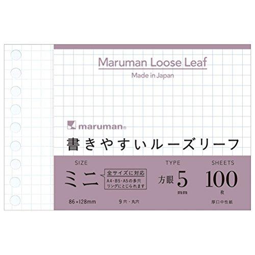 マルマン ルーズリーフ ミニ B7 方眼 5mm 100枚 10冊セット L1432
