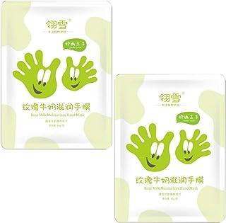 EXCEART 2 Paar Handen Care Melk Honing Wax Hydraterende Peel Off Hand Wax Hydraterende Exfoliërende Voeden Whitening Huid...