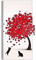 楽天モバイル 楽天ハンド スマホケース 手帳型 カバー EK915 二匹のネコとハートの木 横開き 品