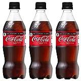 コカ コーラ ゼロ 500ml×3本