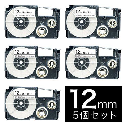 カシオ用 ネームランド 互換 テープカートリッジ 12mm 5個セット (白テープ/黒文字)