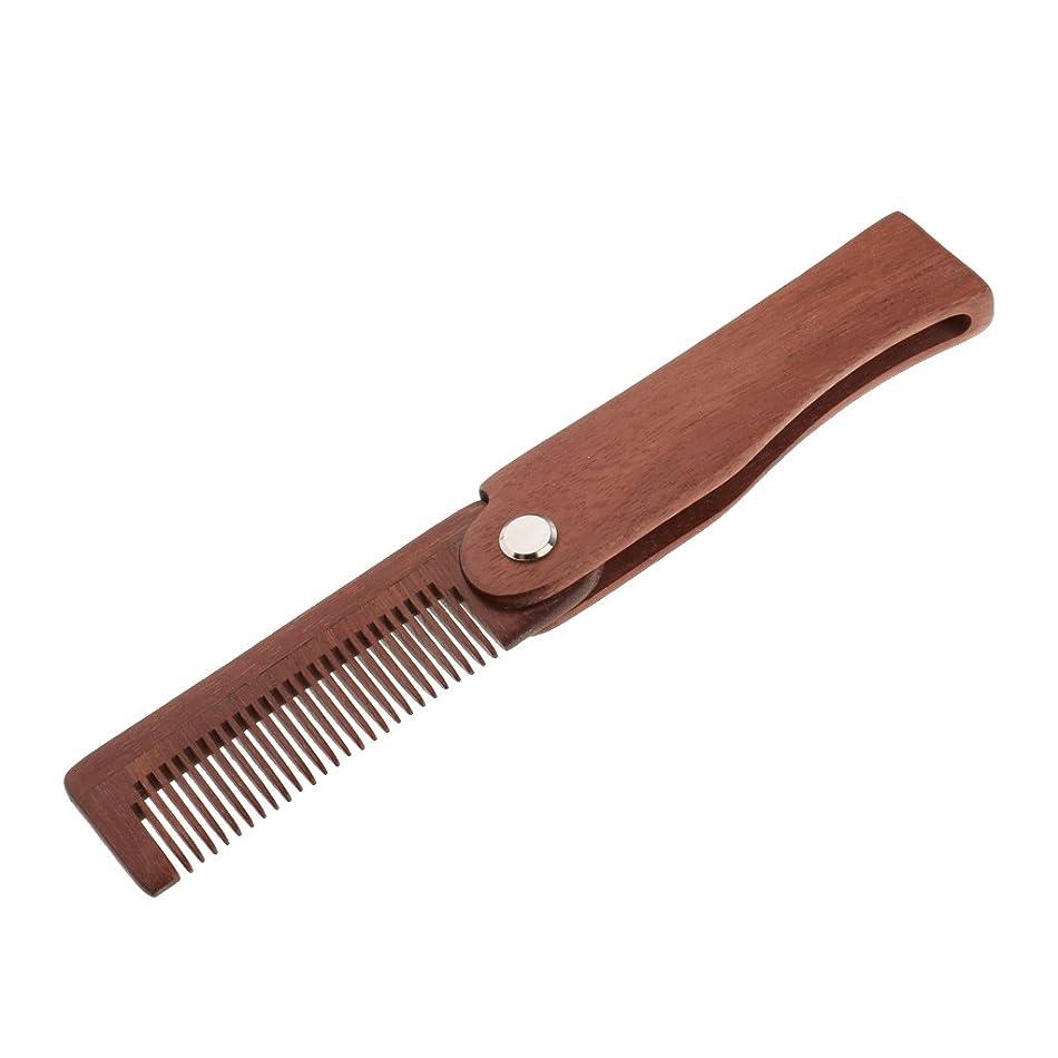 受け皿ラショナルしおれたCUTICATE 木の折り畳み 男性 クリップ 毛ひげの櫛口ひげ スタイリングシェイプ ポケット旅行