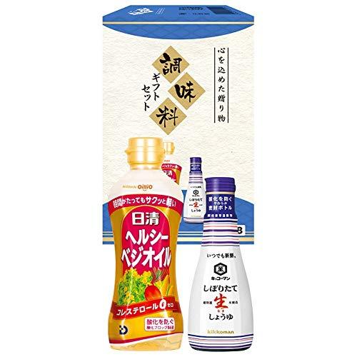 日清キャノーラ油・キッコーマン醤油アソートセット TIS-8 【食品 粗品 サラダ油 キャノーラ油 しょうゆ】