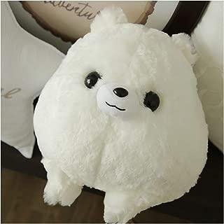 Lovely Stuffed Animal Fat Samoyed Plush Toy PP Cotton Padding White Dog Doll Soft Toy Children's Valentine Gift 30/45CM
