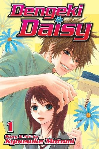 DENGEKI DAISY GN VOL 01