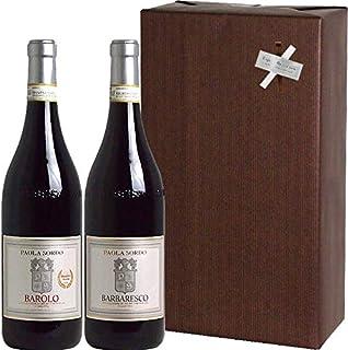 ワイン ギフト 結婚祝い 誕生祝い 【ラッピング込】 パオラ・ソルド バローロ&バルバレスコ ギフト (赤2