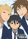 男子高校生の日常 スペシャルCD付き初回限定版 VOL.1[DVD]