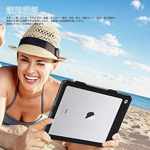 『【第8世代】iPad 10.2 防水ケース,IP69K規格 超強防水 防雪 防塵 耐衝撃 指紋認識機能 薄型 軽量 全面保護 充電可能 スタンド機能, 水場 お風呂 海辺 アウトドア スポーツ プール タブレット防水ケース (iPad第8世代)』の3枚目の画像
