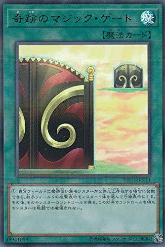 遊戯王 20TH-JPC11 奇跡のマジック・ゲート (日本語版 ウルトラレア) 20th ANNIVERSARY LEGEND COLLECTION