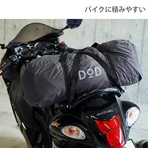 DOD(ディーオーディー)ライダーズバイクインテント【ツーリング仕様】ワンタッチ大きな前室1-2人用T2-466ブラック