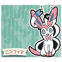 ポケットモンスター ポケモンラバーマスコット14 [8.ニンフィア](単品)
