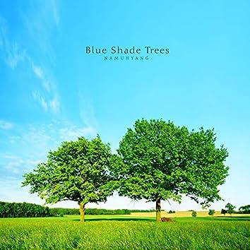 푸른 나무 그늘