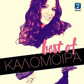 Best Of Kalomira