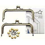 starPG がま口 口金 入門 セット 口金2本 型紙 固定針10本 (アンティークゴールド 角型 12.5cm)